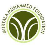Murtala Muhammed Foundation (MMF) Recruitment 2021 Career Opportunities